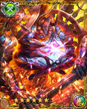 Evil God Magatsukami SSR