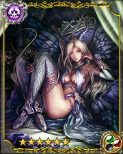 Demon Lilin SSR+