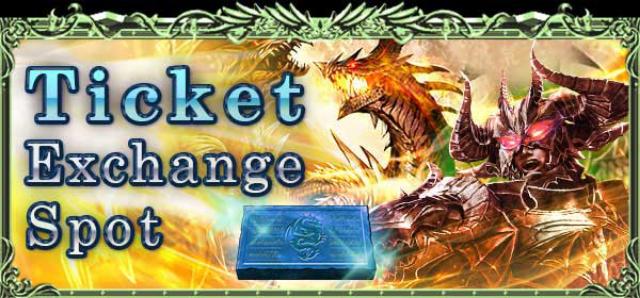 Ticket Exchange Spot Banner