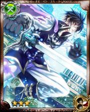Genius Swordsman Kryce R