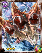 Megalodon R