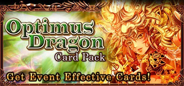 File:Optimus Dragon Banner 1.png