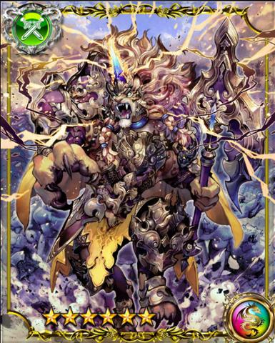 File:Beast King Garbed SSR.png