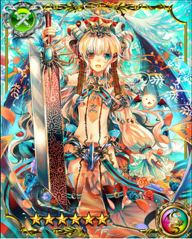 File:Dragon Goddess Euphoria SSR.png