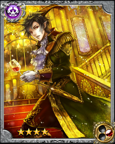 File:Nobleman of Hell Romeo RR.png