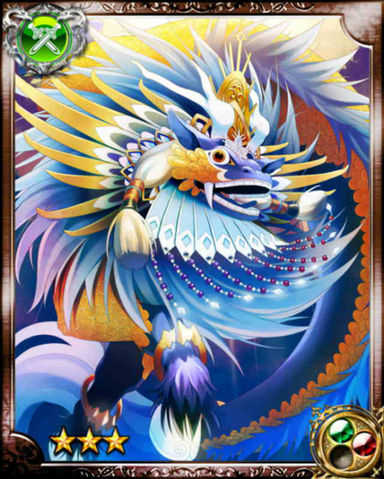 File:Holy Beast Baron R+.png
