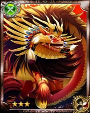 Holy Beast Baron R