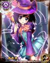 Celestial Wizard Mia