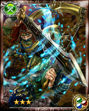 Misty Ninja Saizo R++