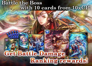 Deep Sea Boss Battle