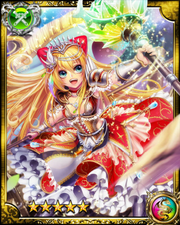 Dragon Knight Ludmila SR