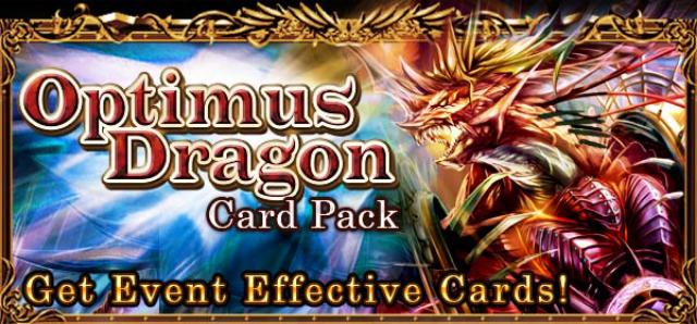 File:Optimus Dragon Banner 2.png