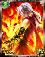 Pyro Swordsman Arth R+