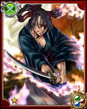 Magic Blader Murai N++