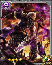 Chain Master Forte RR+