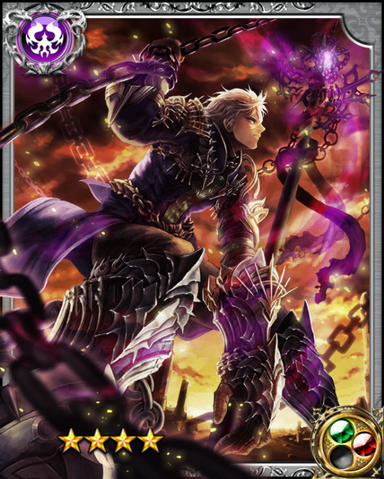 File:Chain Master Forte RR+.png