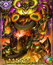Flame King Agni SSR