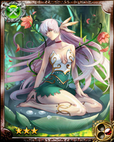 File:Floral Goddess Laurel R.png