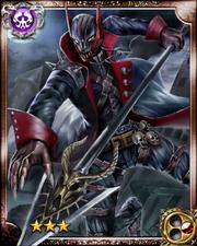Dragon Killer Cadmus R