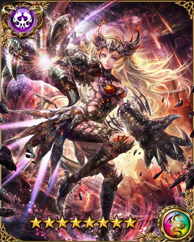 File:King of Warrior Jarngreipr GR.png