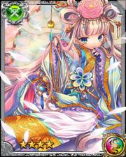 Princess Bao RR