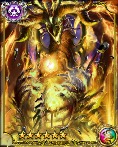 File:Blazing Dragon Imperial SSR.png