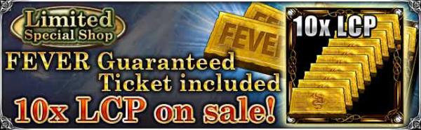 Transcend Gate Limited Special Shop Banner
