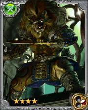 Leo Warrior Narasimha RR