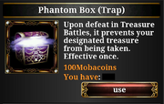 Phantom Box(Items Page)