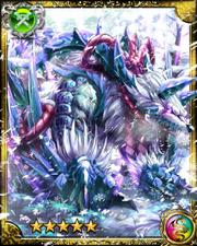 Werewolf God Ogaminushi SR