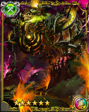 Behemoth SSR