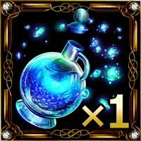 File:Lunar Mare Water x1 Icon.png