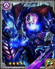 Skull Knight Dullahan RR+