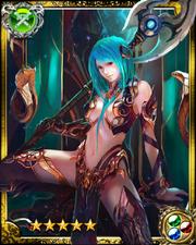 Viper Warrior Serpentine SR++