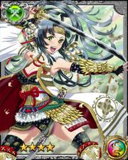 Princess General Ayame RR