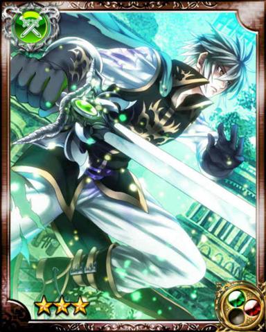 File:Genius Swordsman Kryce R+.png