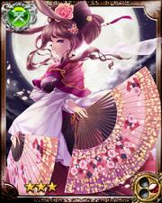 Moon Bunny Nana R