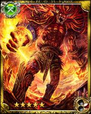 Flame Giant Vorg SR