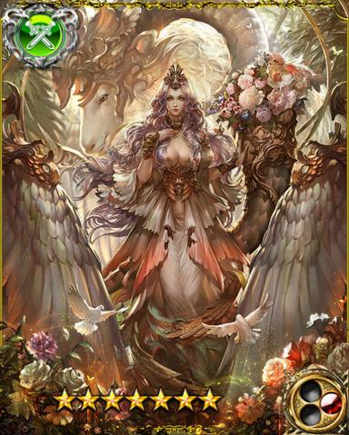 File:Tender Goddess Amalthea LR.png