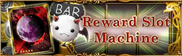 Reward Slot Machine Banner