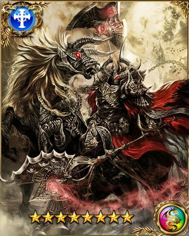 File:Imperial Odin GR.png
