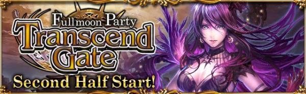 File:Transcend Gate Banner 2.png