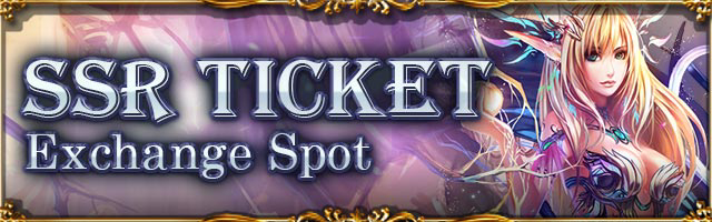 SSR Ticket Exchange Spot Banner 6