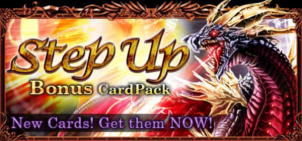 File:Evil God Step Up Banner.png