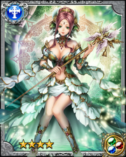 Goddess of Marriage Juno RR++