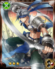 Dragon Hunter Hayato R