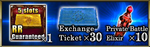 Magica Magius MA&SS RR Guaranteed Ticket with Exchange Tickets