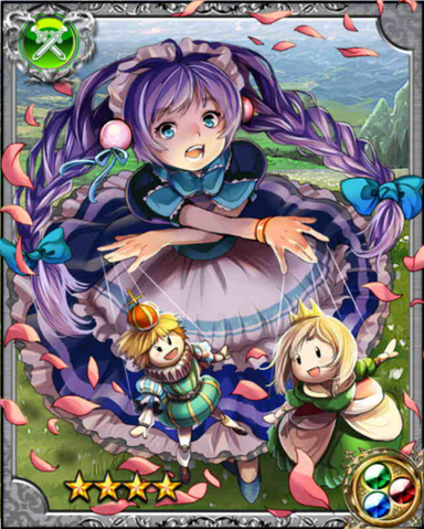 File:Puppet Girl Miria RR++.png