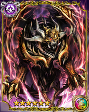 Lord of the Underworld Hades SSR