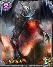 Evil Poisonous Dragon Gadeucca RR++